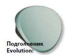 Подголовник Ravak Evolution зеленый
